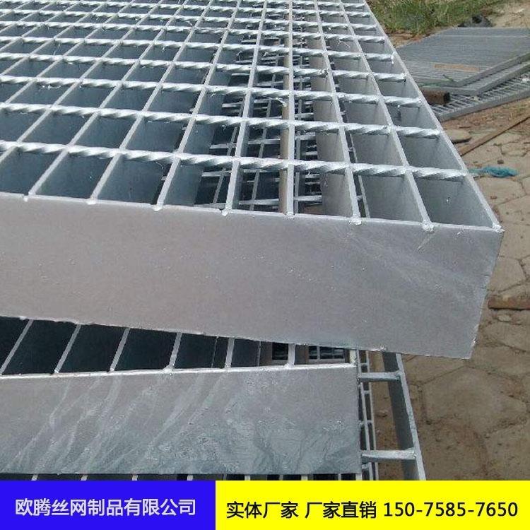 平臺走道專用對插鋼格板 Q235熱鍍鋅壓鎖鋼格板 防滑齒形插接鋼格板