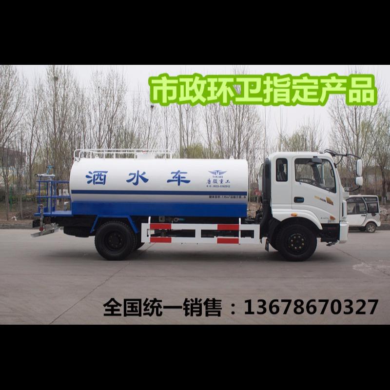 环卫车厂家小型垃圾车三轮电动垃圾车三轮洒水车厂家直销质量可靠