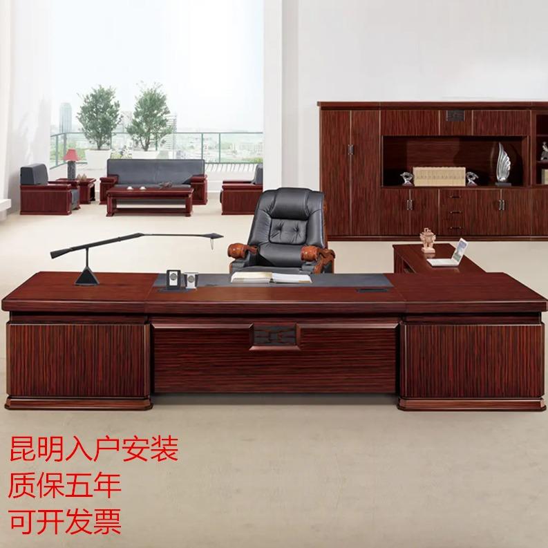 定制办公家具  中轩厂家直销    油漆实木贴皮班台 老板桌 经理办公桌 会议桌 书柜  总裁办公桌椅组合图片