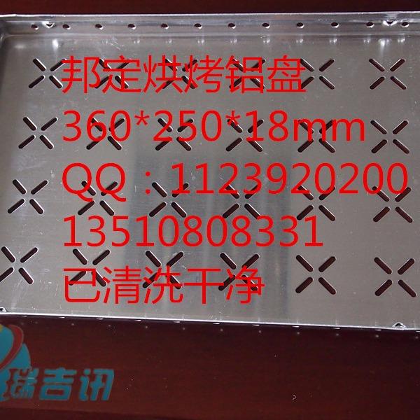 厂家直销邦定铝盘绑定烤盘COB铝盒铝架LED料盒料盘,邦定铝盘,邦定铝盒,金属托盘,过炉周转盘,邦定加工周转烘烤盘图片