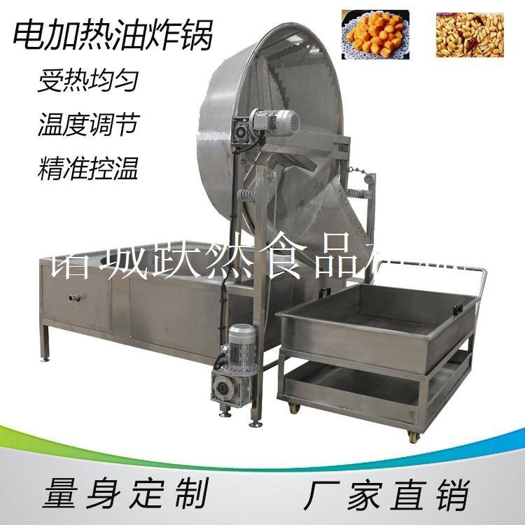 供应全自动电磁油炸机 带搅拌花生米油炸机 蚕豆油炸机自动进出料