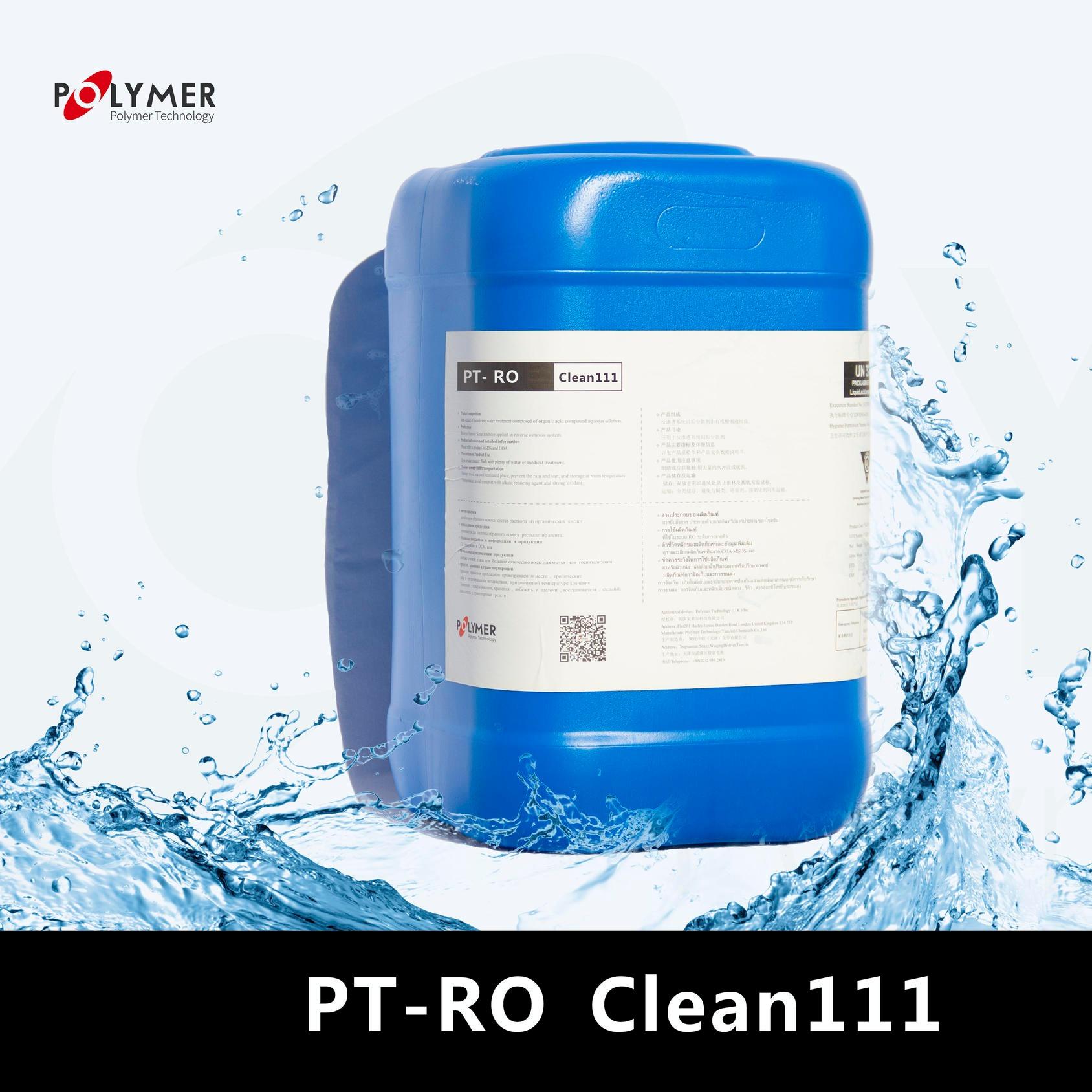 宝莱尔 反渗透酸性清洗剂 PT-RO Clean111  低pH值的液体配方 厂家直供 英国POLYMER品牌 价格详谈