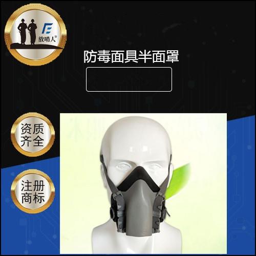 P-A-1有機氣體防毒面具 濾毒罐濾毒盒廠家 直銷山東辦事處直發防酸圖片