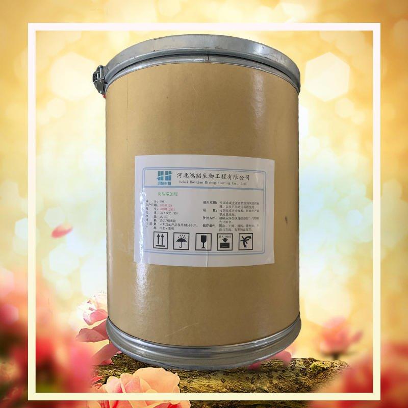 食品级乙基麦芽酚厂家乙基麦芽酚生产厂家乙基麦芽酚报价