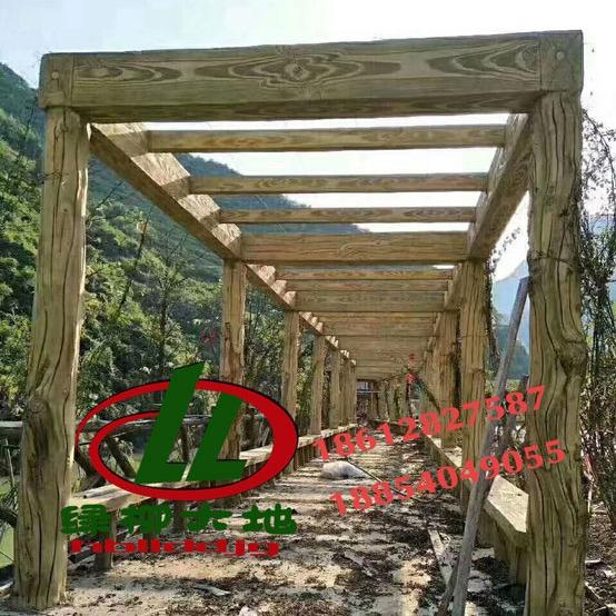 水泥仿木花架制作,河北水泥仿木花架制作,山东水泥仿木花架制作,贵州水泥仿木花架制作,江苏水泥仿木栏杆制作