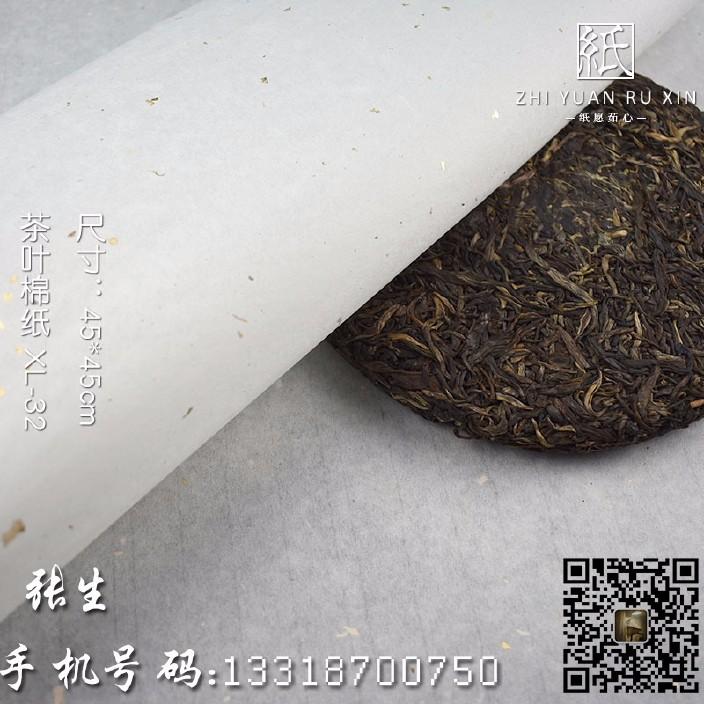 金丝棉纸 手工灯笼用纸 中秋灯笼灯罩纸 金丝棉纸 灯笼纸