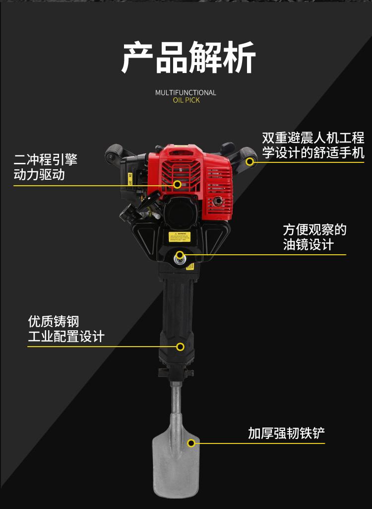 鹏强机械供应QP 链条式挖树机 铲式挖树机 型号齐全 耐用耐磨示例图14