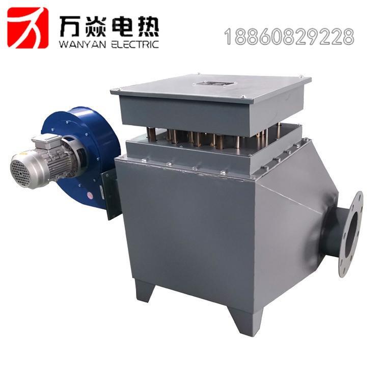 高温灭菌器 电加热器 30KW空气电加热器 厂家直销