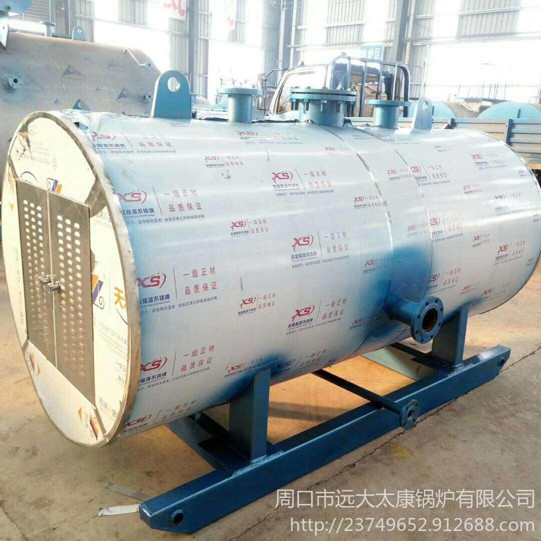 CWDR电加热采暖锅炉价格  机场 学校取暖电常压热水锅炉厂家
