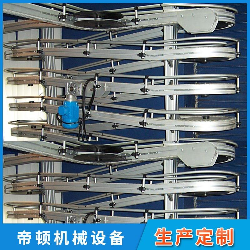厂家专业定制柔性水平循环链板输送机售后规范