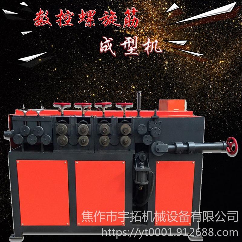 宇拓YTJW-22 桥梁隧道 高铁钢筋螺旋机