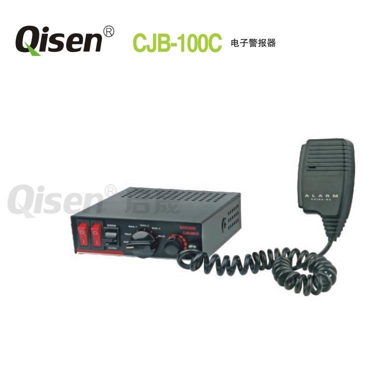 厂家直销报警主机12V24V车载多音电子警报器CJB-100黑色配喊话器
