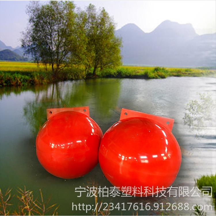 水上游艺设施浮筒 游泳场边界线浮球 水深警示浮标