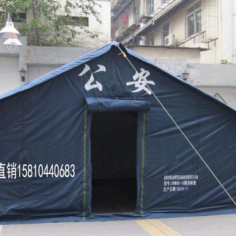 北京豪斯帳篷,民用帳篷,執勤帳篷,警藍施工帳篷,應急專用帳篷,保安帳篷,警藍帳篷,特警帳篷,演習帳篷,藍色帳篷