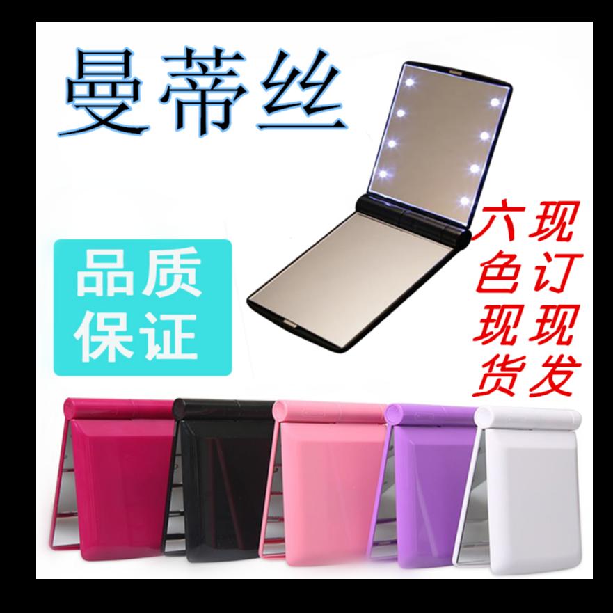深圳 LED小镜子 led化妆镜 补妆镜8颗 化妆镜led 折叠 补妆镜图片