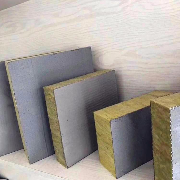 安徽淮北岩棉复合板厂家  高强度水泥砂浆竖丝抗压岩棉复合板 各种规格可加工定制岩棉复合板 65厚岩棉复合板