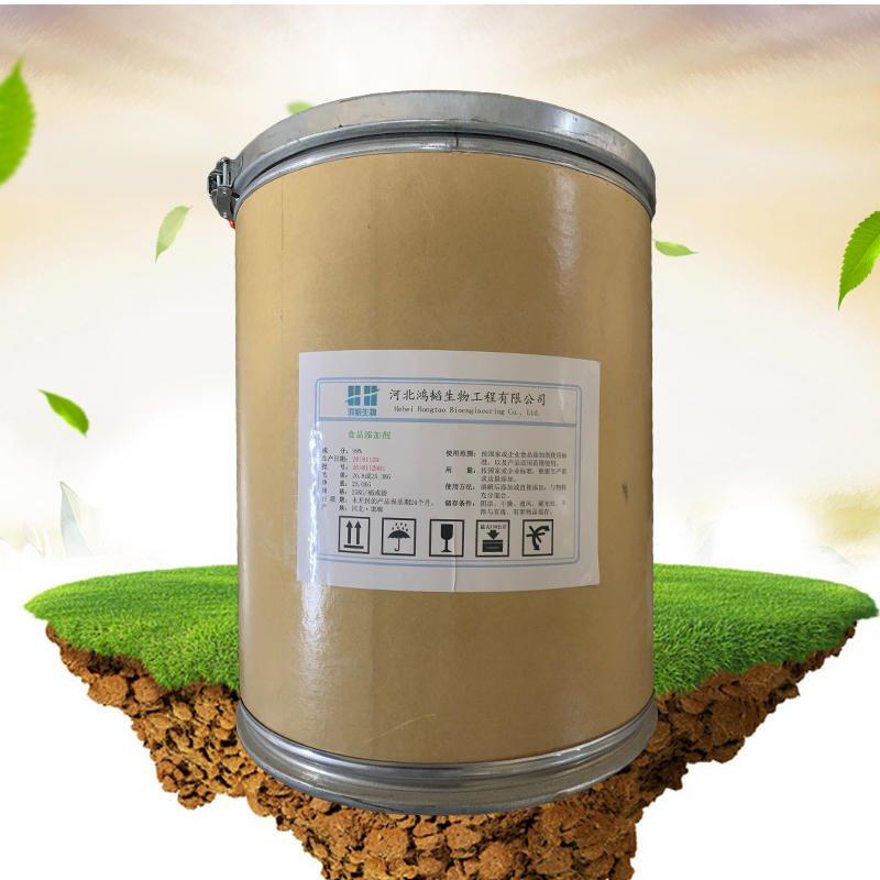食品级香兰素厂家香兰素生产厂家香兰素报价