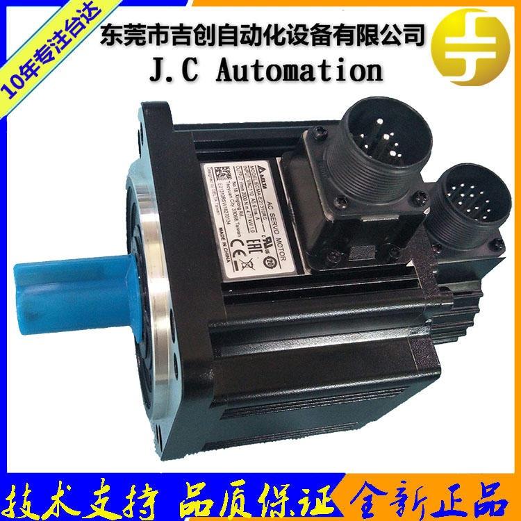DELTA台达伺服电机3KW电机/马达ECMA-F11830RS 国产主轴伺服电机图片