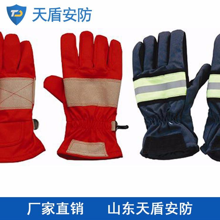 消防手套厂家直供 天盾消防手套价格 长期供应