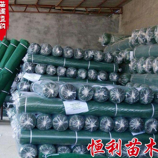 遮陽網 防曬網 黑色遮陽網 綠色防塵網 抗老化規格齊全廠家直銷