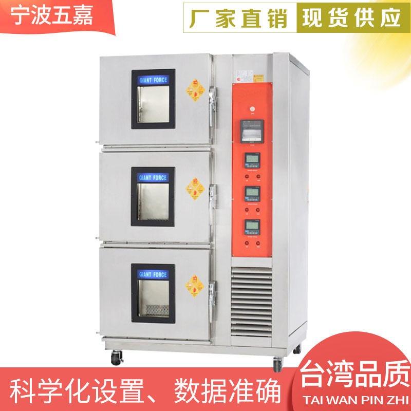 廠家直銷 恒溫恒濕箱  高低溫箱   潮態測試機