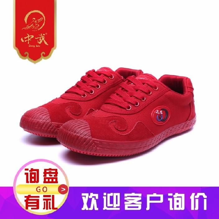 武术鞋,中武武术鞋,儿童武术鞋,红色武术鞋,太极鞋,防滑舒适习武鞋,训练鞋,专业武术鞋,练功鞋