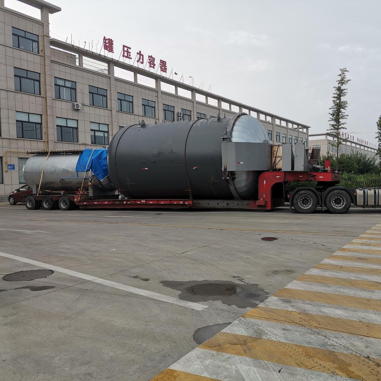 硫化罐 两用硫化罐 大型热压罐 鲁贯通 2050电加热硫化罐销量不错的厂家