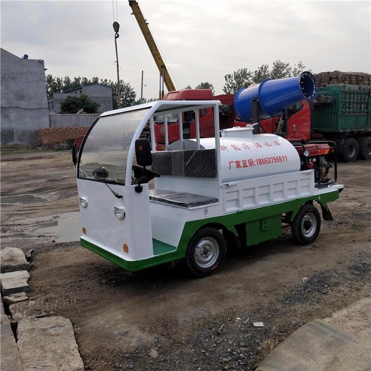 小型電動灑水車 新能源四輪小型灑水車 小區除塵消毒噴灑車