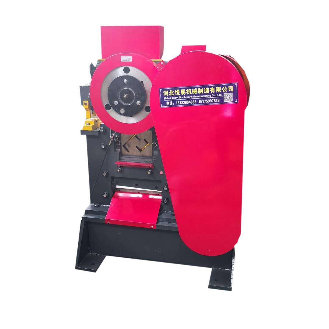 悅易批發小型沖孔機,鍛壓機床角鋼剪切機,聯合角鐵沖剪機沖孔機,小型角鋼剪切機,智能型聯合沖剪機,H型鋼 槽鋼沖剪機