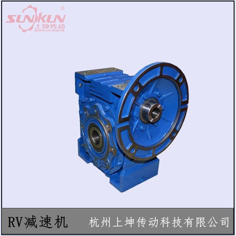 低价批发  上坤  蜗轮蜗杆减速机  铸铁减速机   NMRV63 75 90 110 130150速比7.5-100