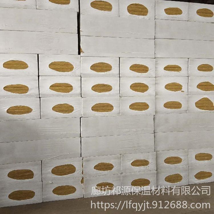 岩棉板、外墙岩棉板、祁源公司专业岩棉板生产厂家