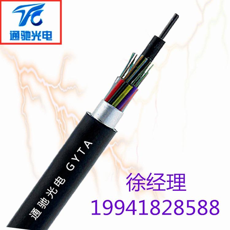 GYTA-24B1室外通信光缆管道架空光缆线层绞式室外光缆线光纤光缆线8B芯 TCGD通驰光电