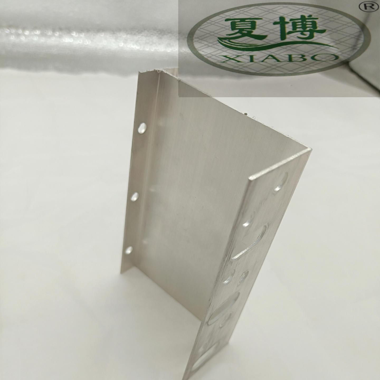 双边型铝合金托架、铝合金拖架厂家批发 金属托架