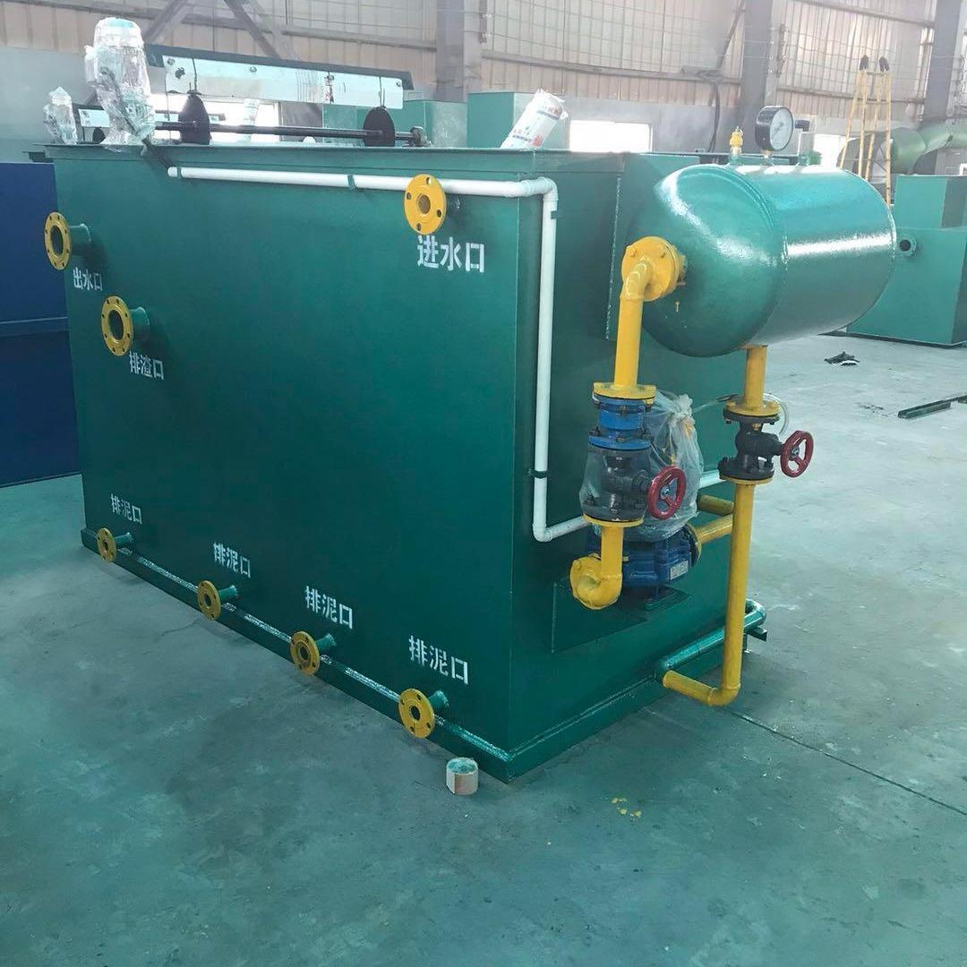 蓝宇环保QF-1溶气气浮机屠宰养殖食品厂塑料粉碎清洗污水处理设备