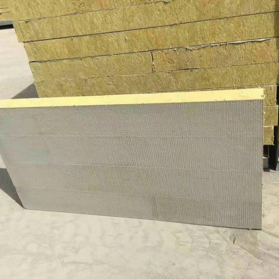 砂浆岩棉复合板 岩棉复合板厂家 钢网岩棉复合板