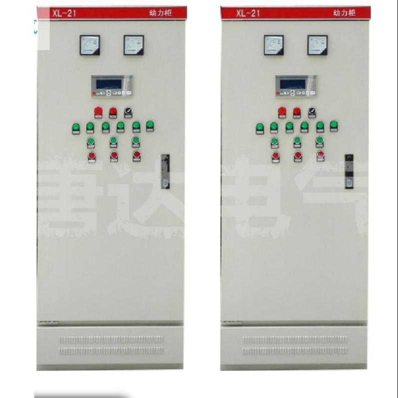 低压配电柜 ?#21830;譖LC变频器控制柜 可编程人机界面控制柜 自动化系统现货供应