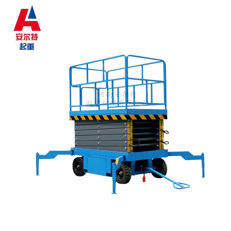电动升降机 起重液压升降平台 货梯 高空作业车 移动 剪叉升降台  移动式300KG升高6米100方管