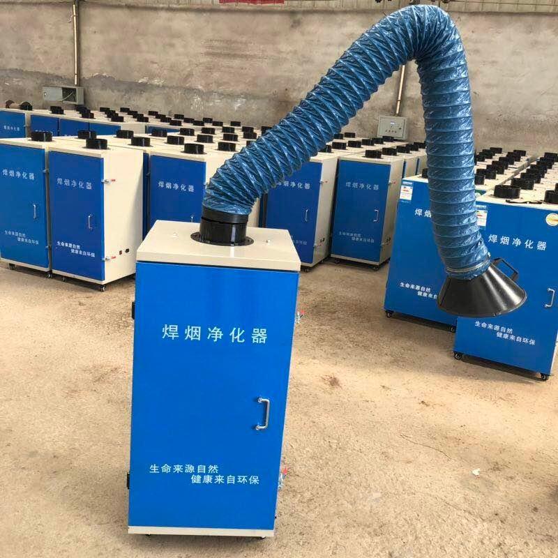 山东众焱牌 焊锡烟雾焊烟机 工业焊接环保吸烟器 移动焊烟净化器  单管焊烟机 风量大 吸力强