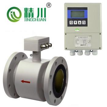 电磁流量计JCEF厦门精川品牌,污水治理流量计,水处理流量计