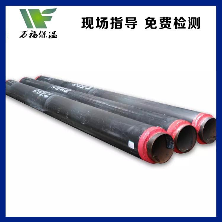 供應優質保溫管 聚氨酯保溫管 集中供熱用保溫直埋管