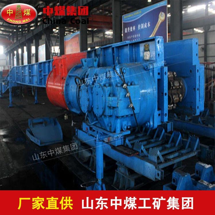 SZB系列顺槽用刮板转载机 SZB系列顺槽用刮板转载机生产商热销 中煤