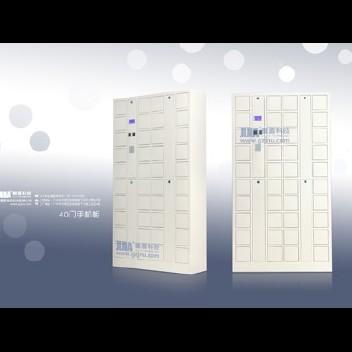 智能手机柜手机寄存柜储物柜校园手机存放柜学生手机储物柜广州智能柜生产厂家广州暨嘉智能设备有限公司