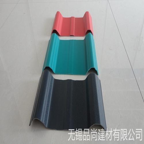 供应新一代彩钢板替代品防腐板 防腐节能板 APVC防腐瓦厂家