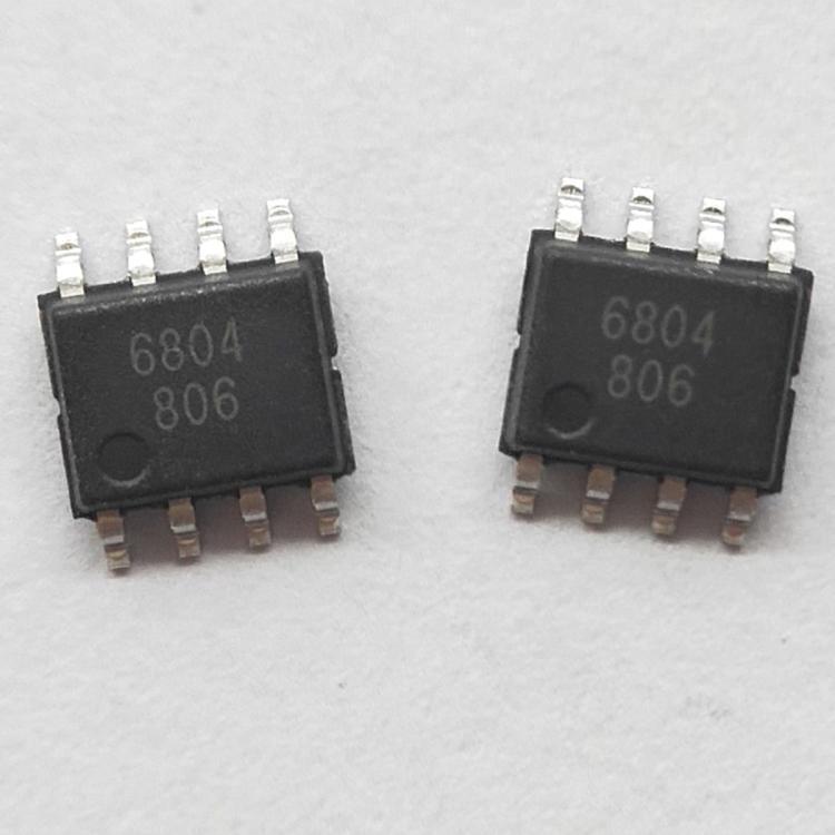 MT6804CT,芯片丝印6804,印字6804,汽车,机器人控制 ,360度位置检测,光学编码器