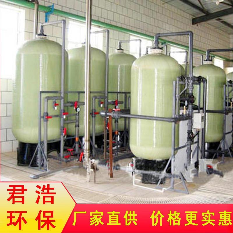 大型锅炉软水器 君浩水处理 软水处理设备图片