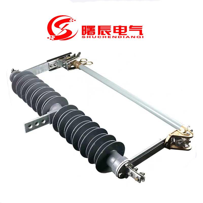 <strong><strong><strong><strong><strong><strong>风电场35KV高压熔断器防风型HGRW1-35组合式</strong></strong></strong></strong></strong></strong>示例图1