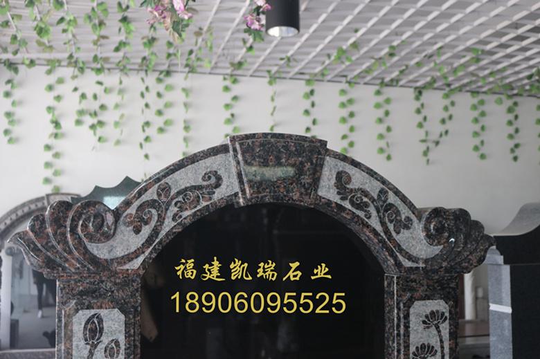 安徽墓碑厂家直销传统墓碑 豪华墓碑可支持定制 批发量大价格优惠示例图3