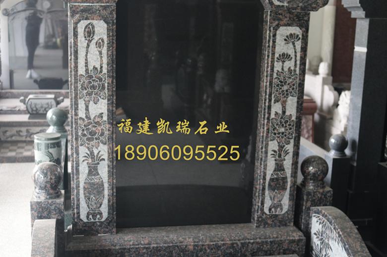 安徽墓碑厂家直销传统墓碑 豪华墓碑可支持定制 批发量大价格优惠示例图4