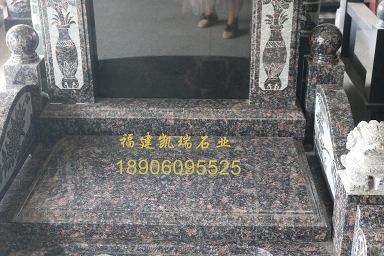 安徽墓碑厂家直销传统墓碑 豪华墓碑可支持定制 批发量大价格优惠示例图11