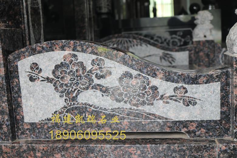 安徽墓碑厂家直销传统墓碑 豪华墓碑可支持定制 批发量大价格优惠示例图7